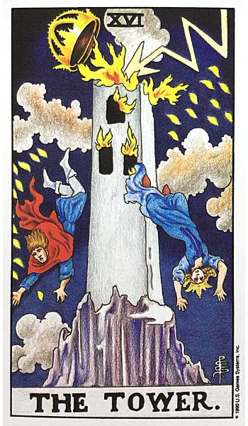 16塔 タロットカード