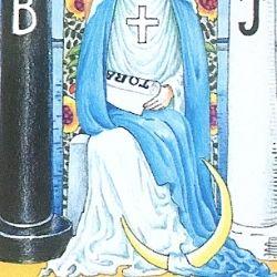 2女教皇 服のすそ 三日月